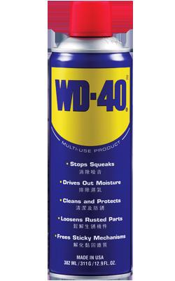 WD-40 382ml
