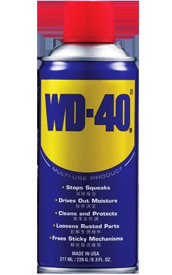 WD-40_277ml