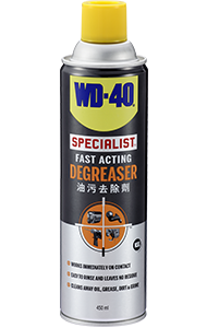 thumb-specialist-fastactingdegreaser-1