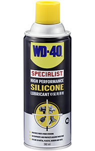 thumb-specialist-silicone-lubricant-1