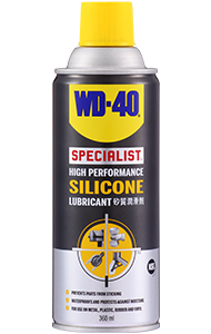 thumb-specialist-silicone-lubricant_1