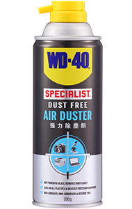thumb_air_duster_2